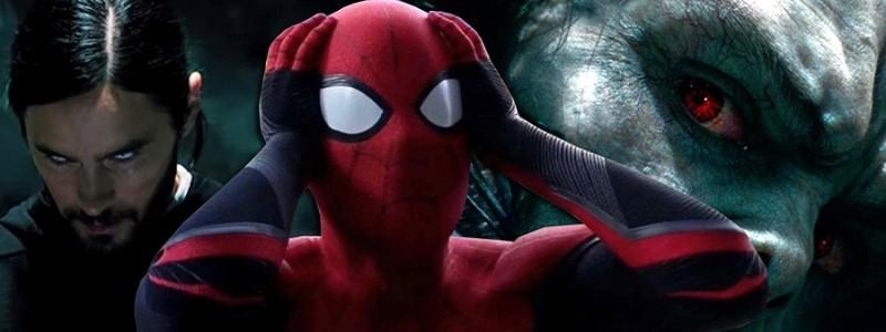 Новый фильм по Marvel от Sony выйдет в 2021 году
