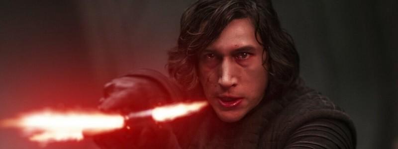 Раскрыта первая жертва Кайло Рена в «Звездных войнах»