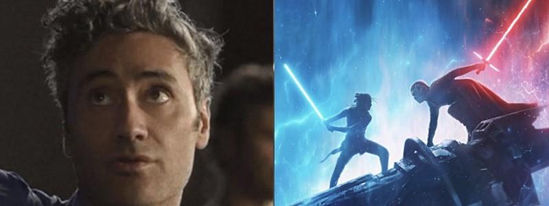 Тайка Вайтити развеял слухи о работе над фильмом «Звездные войны»