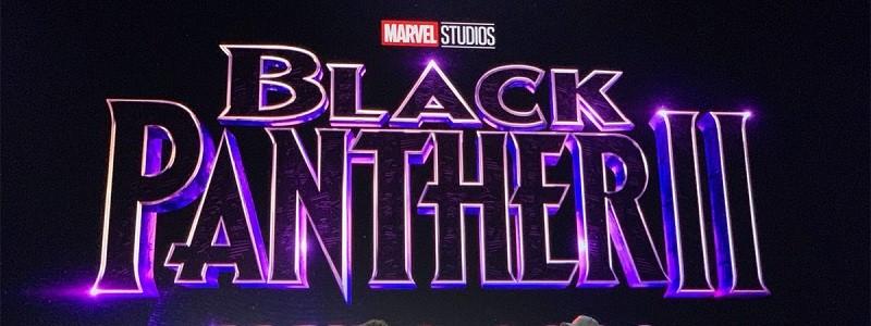 Названо место и время начала производства «Черной пантеры 2»