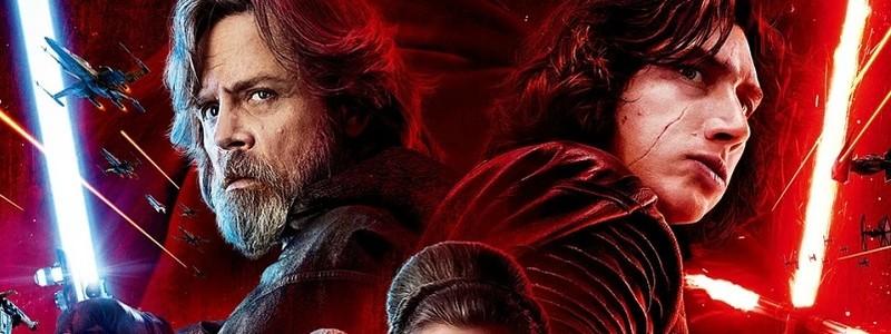 Раскрыт первый ученик Люка Скайуокера в «Звездных войнах»
