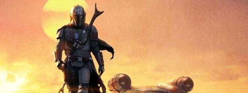 Легенда «Звездных войн» приглашен для 2 сезона «Мандалорца»