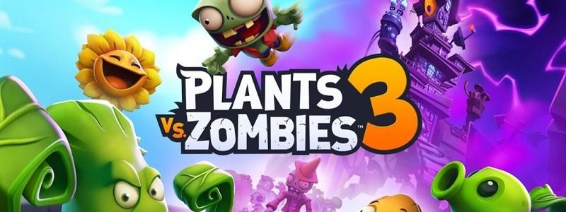 Plants vs. Zombies 3 можно скачать на iOS и Android