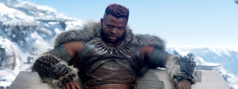 Почему М'Баку будет отличным злодеем «Черной пантеры 2»