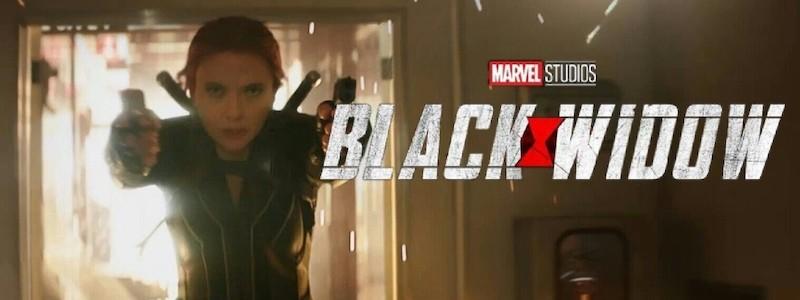 Новый трейлер фильма «Черная вдова» выйдет уже сегодня