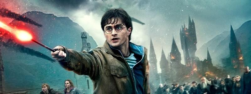 Раскрыта большая загадка «Гарри Поттера» с Волан-де-Мортом