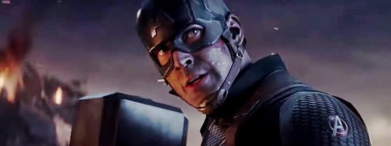 Стив Роджерс переписывает историю в этом трейлере «Первого мстителя 4»