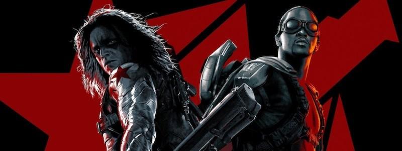 Marvel остановили съемки сериала «Сокол и Зимний солдат»