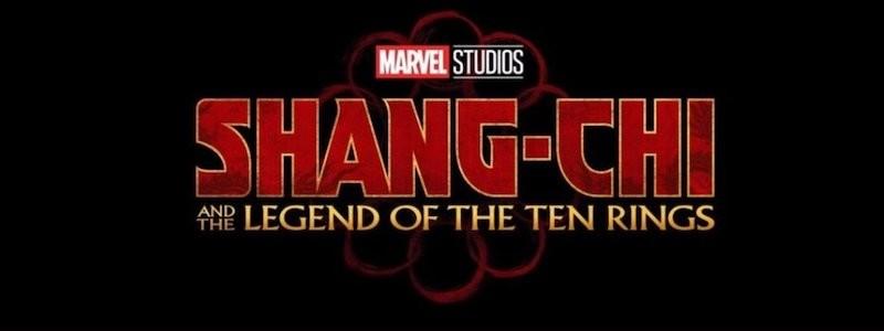 Съемки «Шанг-Чи» от Marvel остановлены