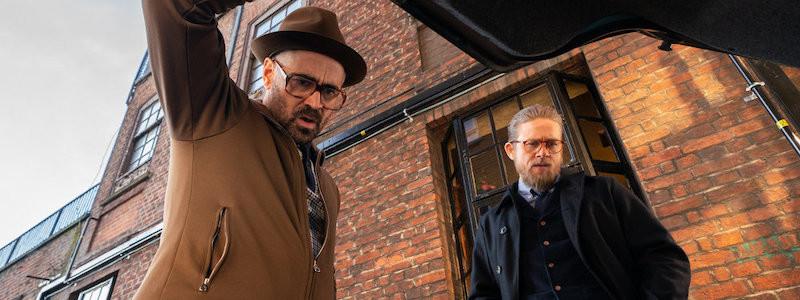 Фильм «Джентльмены» уже можно посмотреть онлайн