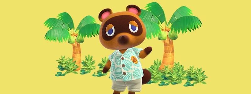 Animal Crossing: New Horizons запретили в Китае