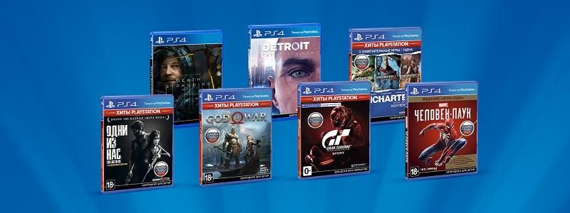 Эксклюзивы PS4 можно купить по скидке