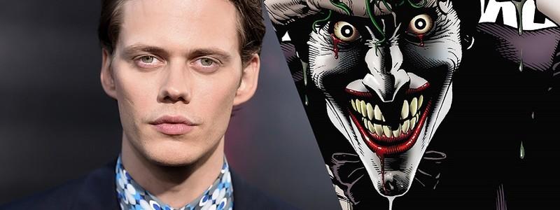 Как Билл Скарсгард выглядит в роли Джокера