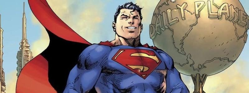 Первый взгляд на Марсианского Охотника из «Супермена: Человек завтрашнего дня»