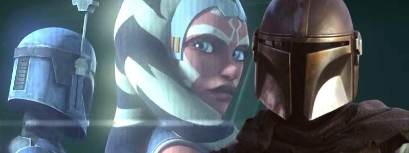 Как связаны «Мандалорец» и «Звездные войны: Войны клонов»