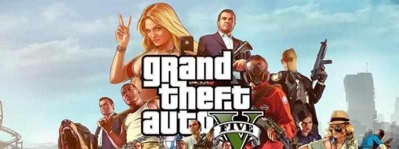 GTA 5 можно скачать бесплатно в EGS