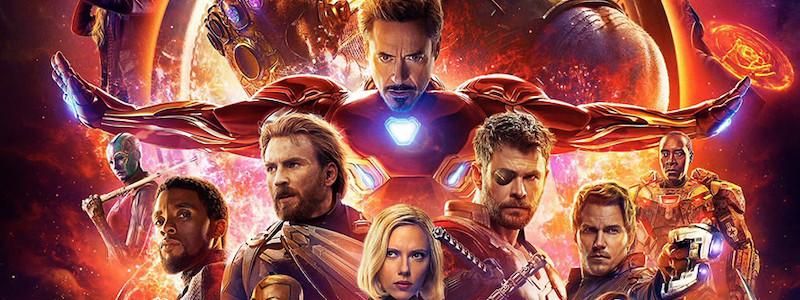 Выход «Мстителей: Война бесконечности» перенесли на Disney+