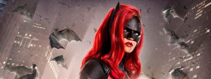 Руби Роуз покинула роль Бэтвумен в киновселенной Arrowverse