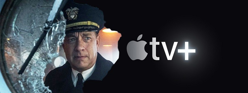 Фильм «Грейхаунд» выйдет сразу онлайн на Apple TV+