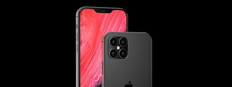 Комплект поставки iPhone 12 изменится. Это вас расстроит