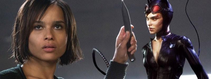 Зои Кравиц рассказала, когда продолжатся съемки «Бэтмена»