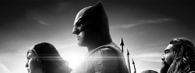 Трейлер режиссерской версии «Лиги справедливости» выйдет скоро