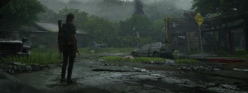 Раскрыто, когда появятся обзоры и оценки The Last of Us 2