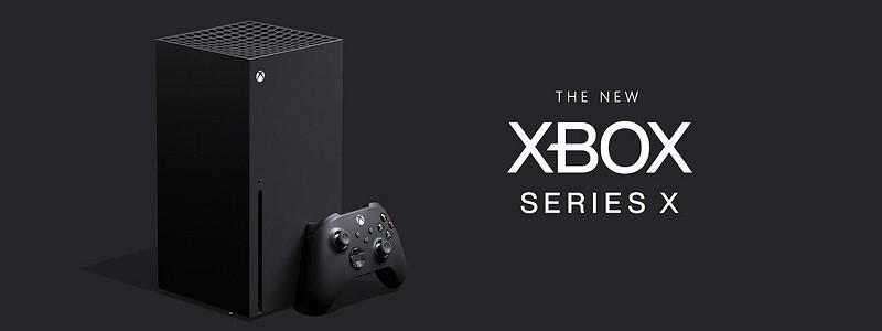 Xbox Series X сможет запускать тысячи игр прошлых поколений