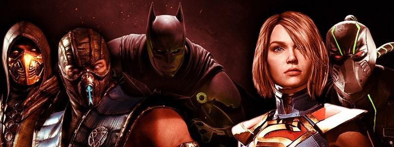 Подтверждено, что нас ожидают не только Injustice 3 и Mortal Kombat 12