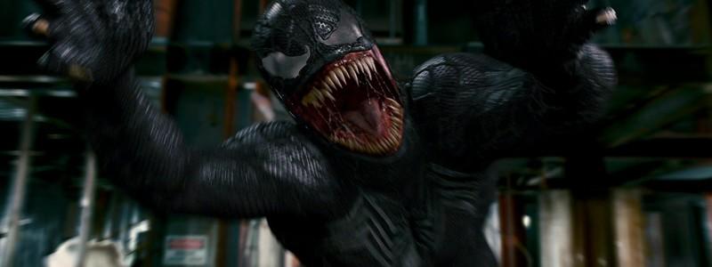 Почему Венома не хотели добавлять в «Человека-паука 3»