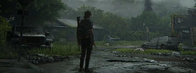 Первый патч The Last of Us 2 добавляет фоторежим и исправляет баги