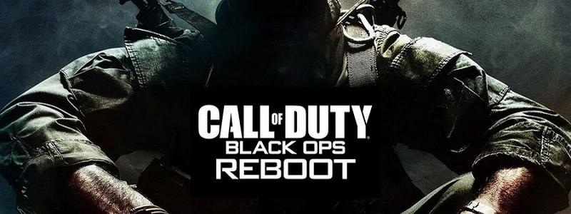 Утечка. Логотип и сеттинг Call of Duty: Black Ops (2020)