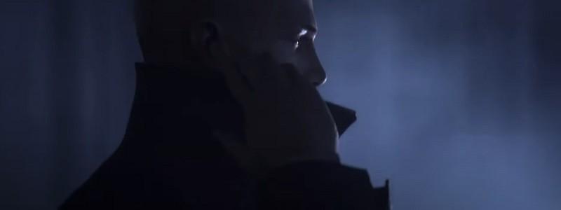 Трейлер и дата выхода HITMAN 3