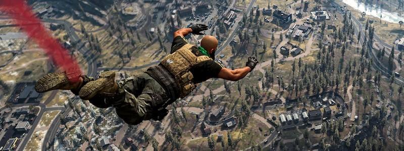 Интерфейс Call of Duty: Warzone изменится до выхода 5 сезона