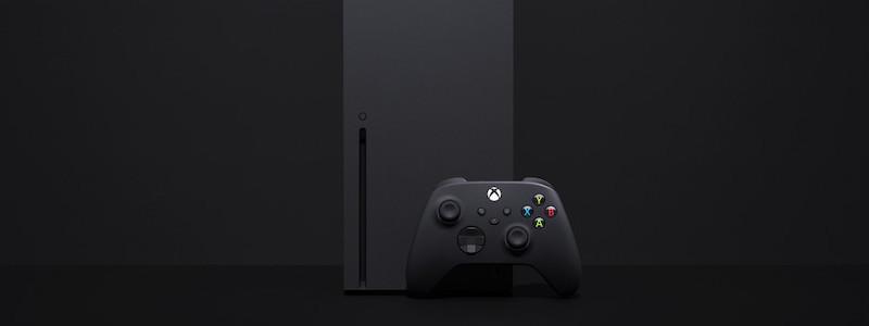 Список игр, которые поддерживают Smart Delivery на Xbox Series X