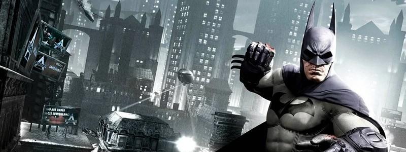 Новую игру Batman Arkham покажут летом