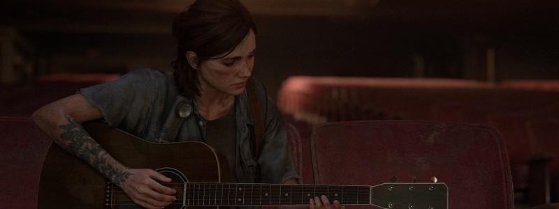 Песня Элли на гитаре из The Last of Us 2