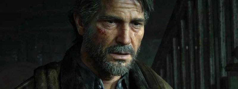 Стала ли графика The Last of Us 2 хуже после анонса? Сравнение