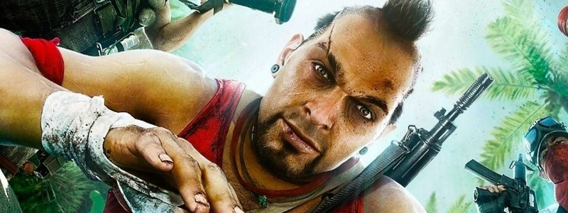 Утечка раскрыла сеттинг и детали Far Cry 6