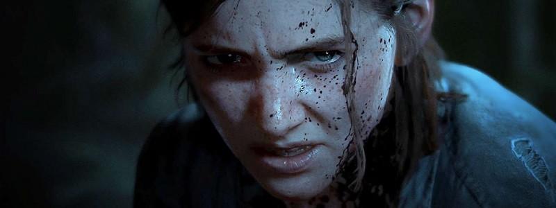 Почему игроки ненавидят The Last of Us 2