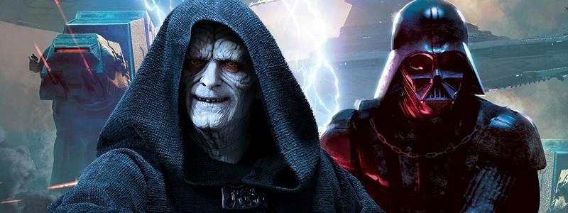 Раскрыт новый большой злодей фильмов «Звездные войны»