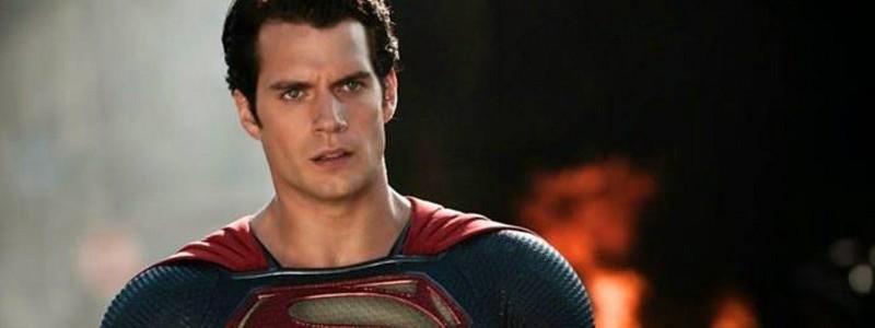Генри Кавилл хочет снова сыграть Супермена в киновселенной DC