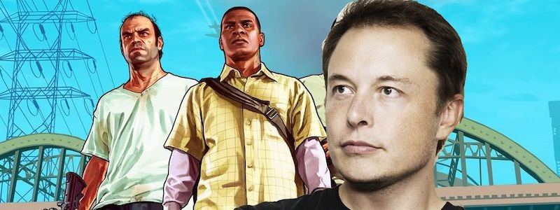 Илон Маск критикует GTA 5