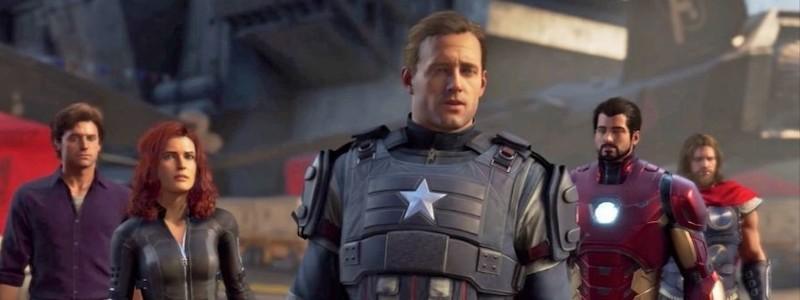 У героев будут особые способности в «Мстителях Marvel»