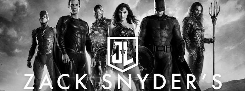 Официальные изменения режиссерской версии «Лиги справедливости»