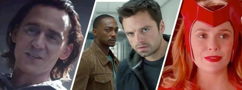 Сериалы Marvel все же выйдут в 2020 году