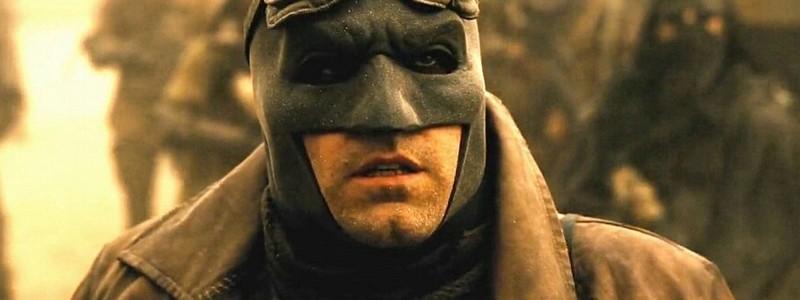 Бен Аффлек согласился снова сыграть Бэтмена в «Лиге справедливости»