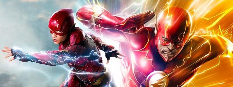 Этот постер тизерит Обратного Флэша в киновселенной DC