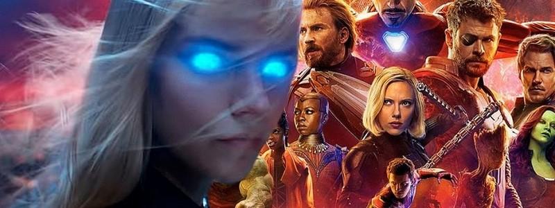 Появятся ли Новые мутанты в киновселенной Marvel