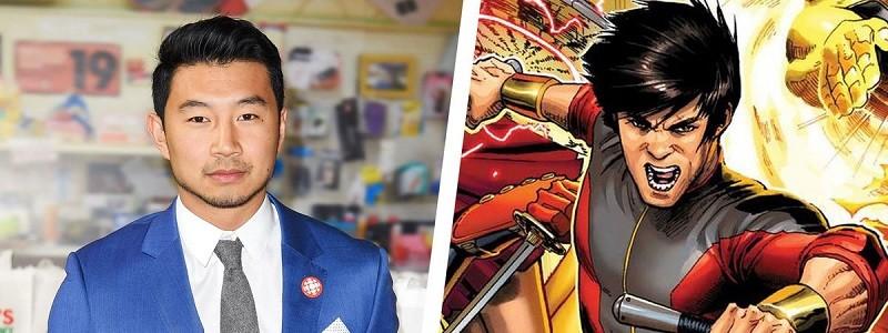 Marvel готовы снимать «Шан-Чи и легенда десяти колец»